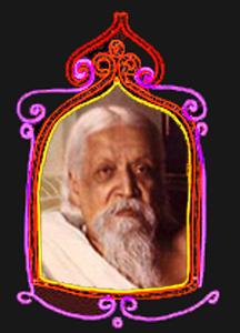 Shri, Aurobindo, Mother, Integraler Yoga, Yoga, Pondicherry, Indien, Liebe, AshrShri, Aurobindo, Mother, Integraler Yoga, Yoga, Pondicherry, Indien, Liebe, Ashramam